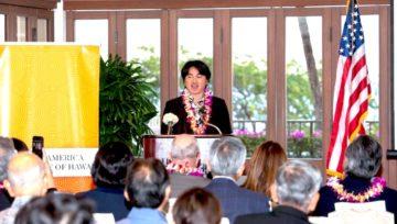 Advancing Hawaii's Sister State & Sister City